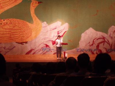 20111013ダスキン主催演劇