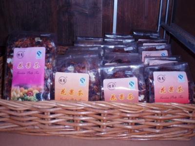 20111121花果茶入荷