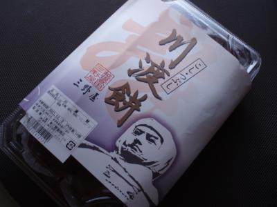 20111201川渡餅1
