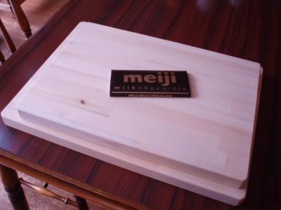 20111221手作りのヒノキのまな板