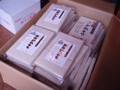 20111221杜々の餅
