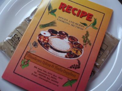 20120126ネパールスパイスレシピ