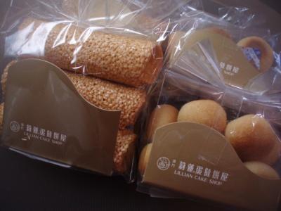 20120126上海土産