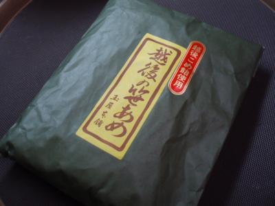 20120316お土産