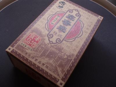 20120519上海五香豆