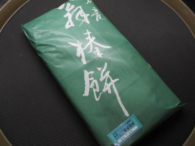 20120724翁椿餅