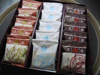 20120816東京土産の揚げ饅頭
