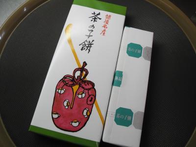 20120816村上の銘菓