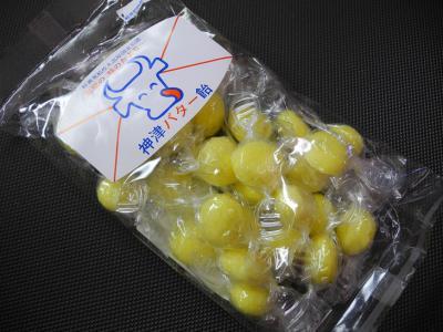 20120905軽井沢土産