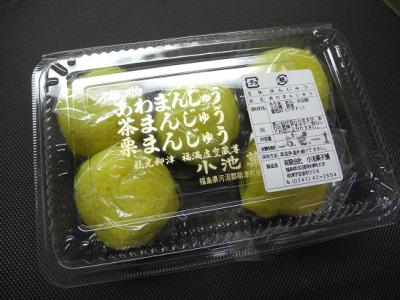 20130203あわ饅頭