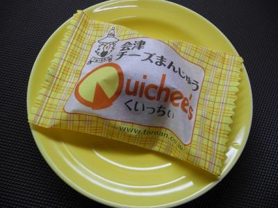 20130223会津のお菓子