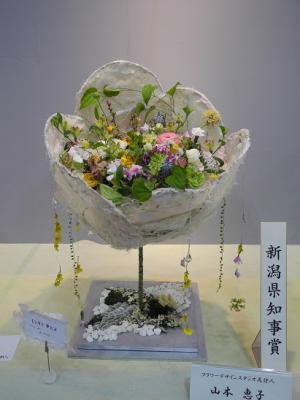 20130310蘭県知事賞