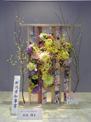 20130310蘭県知事賞2