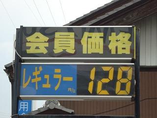 画像 279