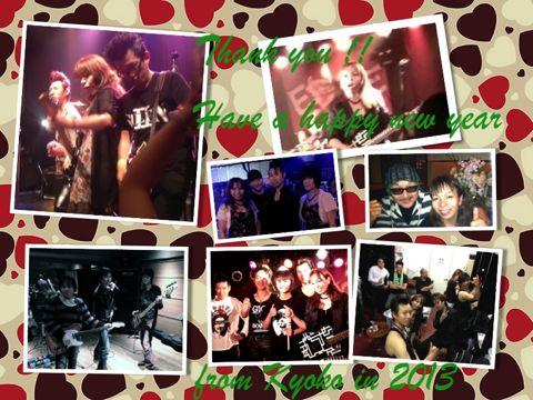 Thankyou2013_.jpg
