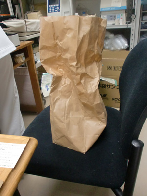 サムペットクリニック紙袋1
