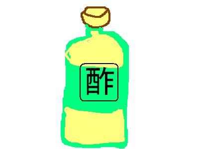 お酢サムペットクリニック