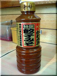 yasugoro2