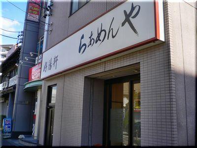 koyoken1