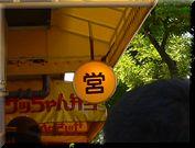 shinagawa3