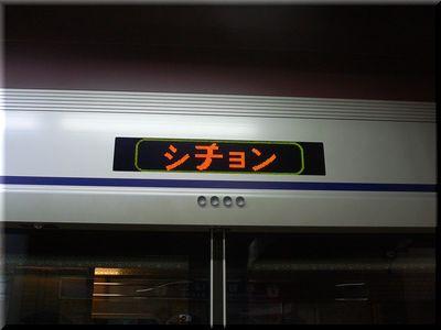 20101029_05.jpg