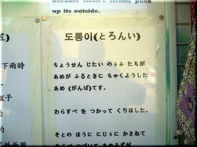 20101029_06.jpg