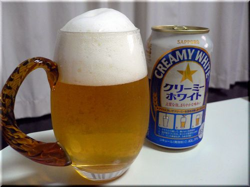 creamy2