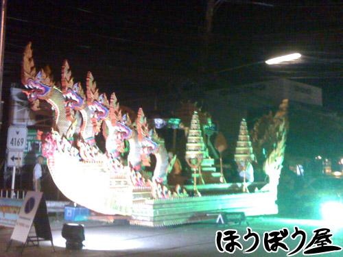 Photo 10月 15, 4 34 47 午後