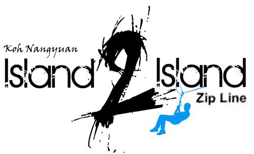 island2island zip line logo copy 2