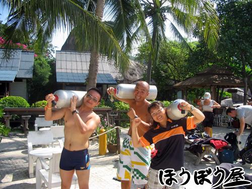 Koh_Nangyuan_01.jpg