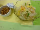 根菜の酢の物