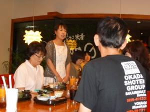 みーちゃん乾杯 ~ 012