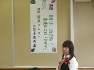 tomiyama3.jpg