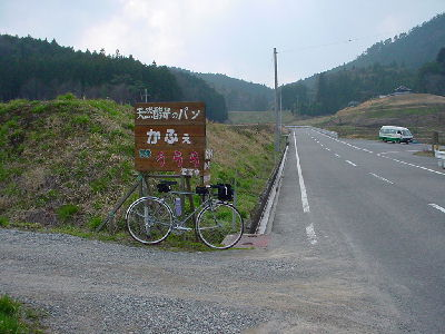 DSC100320-023.jpg