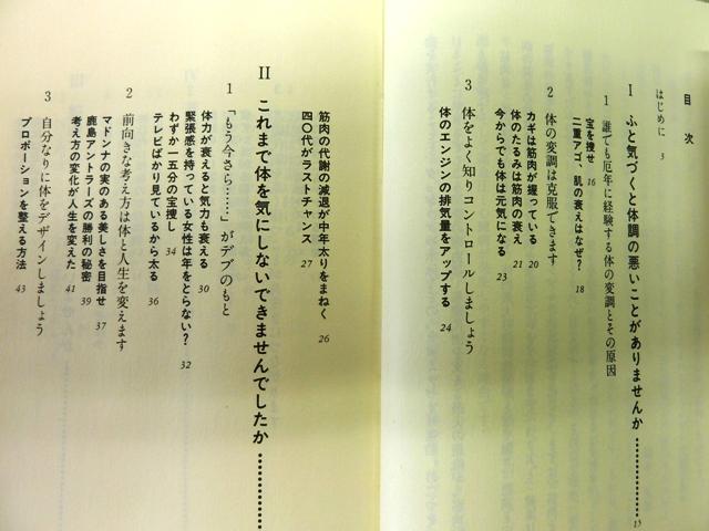 010_20120329142941.jpg