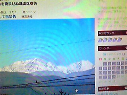 201210250949000.jpg