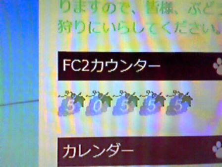 201210250952001.jpg