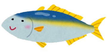 fish_buri.png