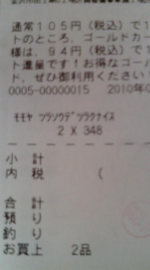 55548.jpg