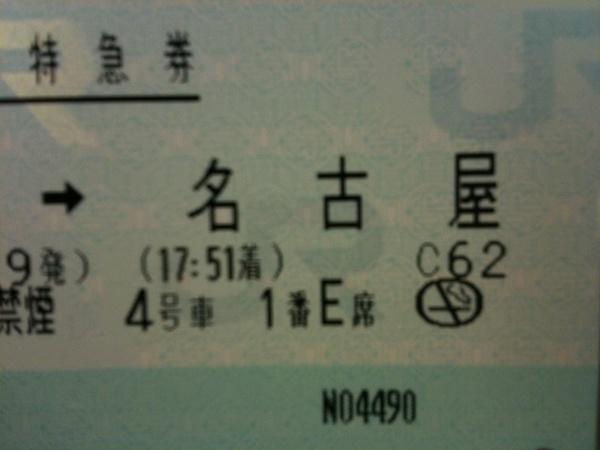 a-draw1_0217.jpg