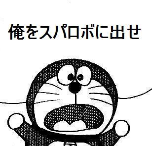 anime20ch53528.jpg