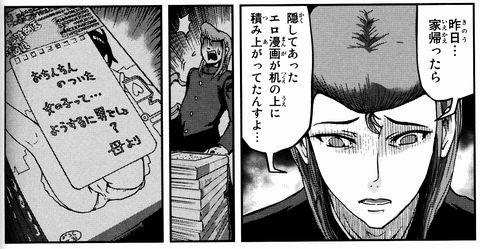 koishinobu01_0003a.jpg