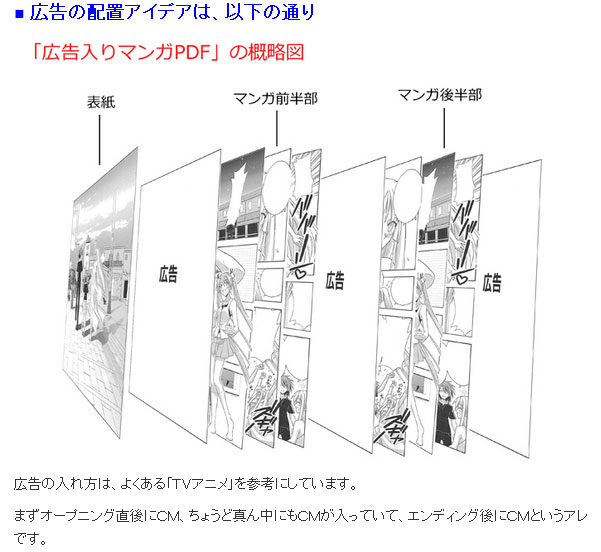 l_yuo_netlab_02.jpg