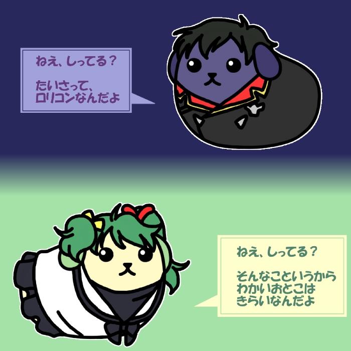 otoko_002610.jpg