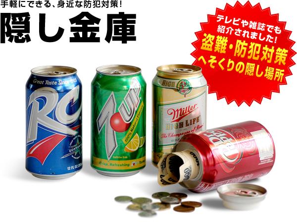 p-drink-top-02.jpg