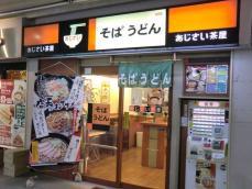 005_ajisai_shimousanakayama02.jpg