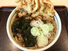 012_tsudanuma01.jpg