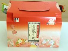018_kurashikikomachi01.jpg