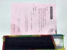 018_kurashikikomachi04.jpg