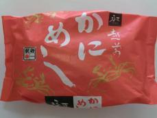 029_kanimeshi01.jpg